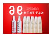 armada new 2